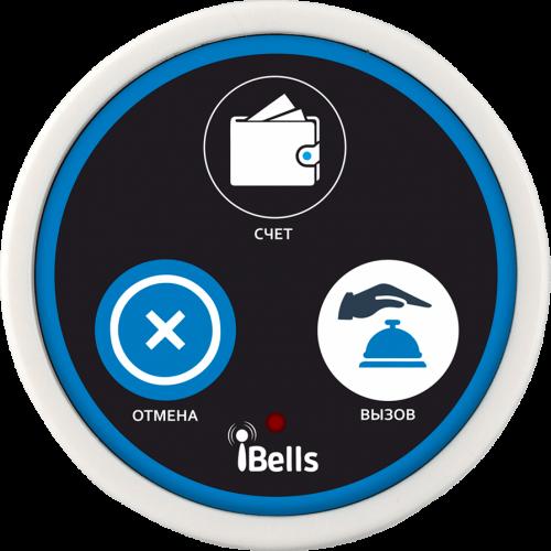 K-D3 кнопка вызова персонала (белый)