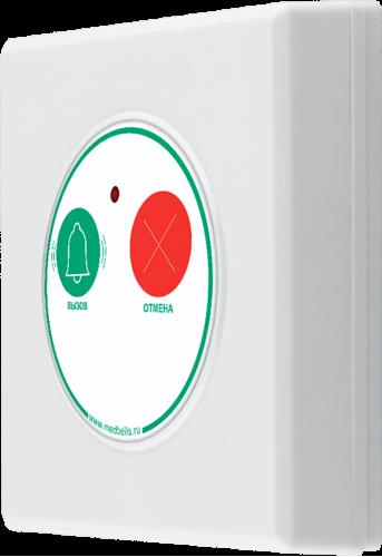 K-DW2-M кнопка вызова персонала (белый)