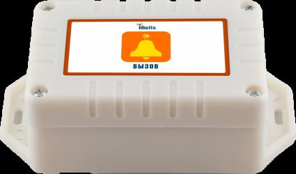 K-L кнопка вызова персонала