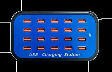 Зарядное устройство- адаптер (20 портов)
