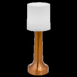 Беспроводной светильник WC450B (бронза)