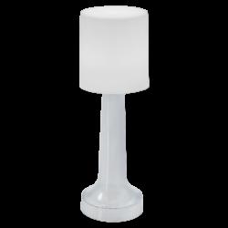 Беспроводной светильник WC450S (серебро)