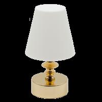 Беспроводной светильник WC550G (золото)