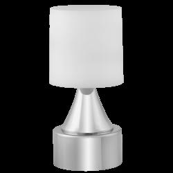 Беспроводной светильник WC600S (серебро)